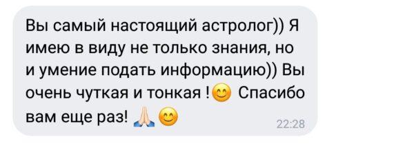 IMG_20200601_123608