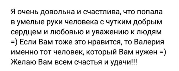 IMG_20200616_132826