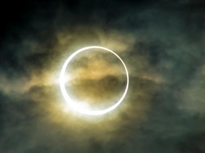 солнечное затмение 26 февраля