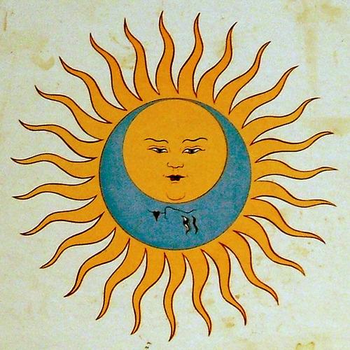 астрология солнце луна