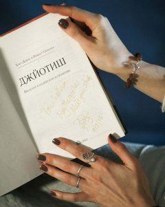 Книгаcut